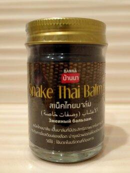 Кремы и лосьоны - Тайский бальзам 50 грамм, 0