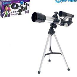 Бинокли и зрительные трубы - Телескоп «Юный астроном», увеличение х60, 0