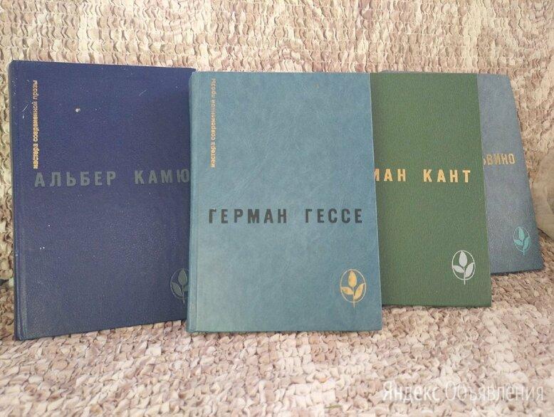 """Серия книг """"Мастера современной прозы"""" по цене 200₽ - Художественная литература, фото 0"""