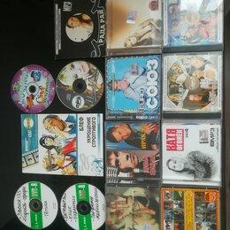 Видеофильмы - Двд диски видеофильмы и мрз музыка, 0
