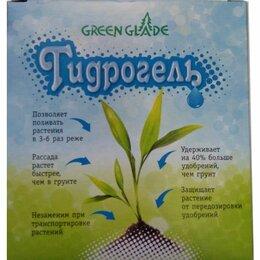 Аксессуары и средства для ухода за растениями - Гидрогель для растений Green Glade 50г, 0