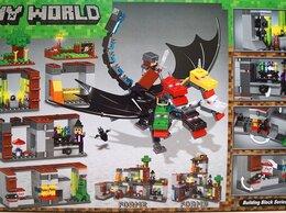 Конструкторы - Lari Minecraft Нападение пятиглавого дракона 11268, 0