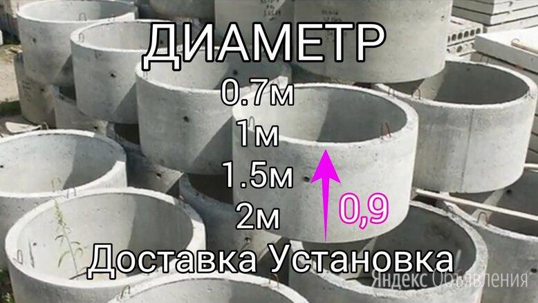 ЖБИ КОЛЬЦА по цене 1600₽ - Железобетонные изделия, фото 0
