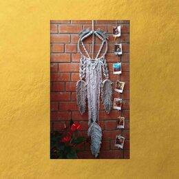 Картины, постеры, гобелены, панно - Современное макраме / ловец снов / сканди / бохо, 0