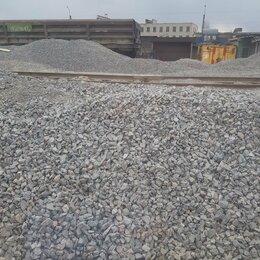 Строительные смеси и сыпучие материалы - Щебень гранитный с доставкой фр 5-20, 20-40., 0