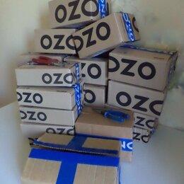 Корзины, коробки и контейнеры - Коробки для переезда, 0