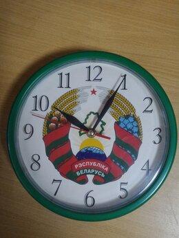 Часы настенные - Часы настенные с гербом Белоруссии, 0