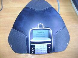 VoIP-оборудование - IP-телефон Snom MeetingPoint, 0