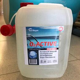 Фильтры, насосы и хлоргенераторы - Перекись водорода для бассейна 5 литров, 0