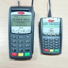 POS-системы и периферия - Комплект для бесконтактных платежей. Гарантия, 0