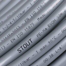 Комплектующие для радиаторов и теплых полов - Труба для теплого пола Stout 16х2,2 PEX-a, 0