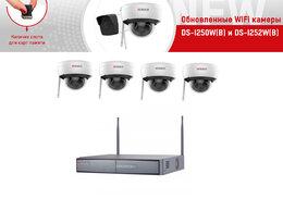 Готовые комплекты - Набор из 4купольных IP-камер c Wi-Fi и микрофоном., 0