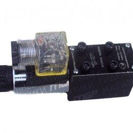 Производственно-техническое оборудование - Гидрораспределители с Dy=4мм ВЕ 43.24 ВЕ43.754 ВЕ 43.574, 0