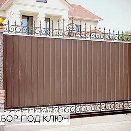 Архитектура, строительство и ремонт - Установка заборов. Забор из профнастила, 0