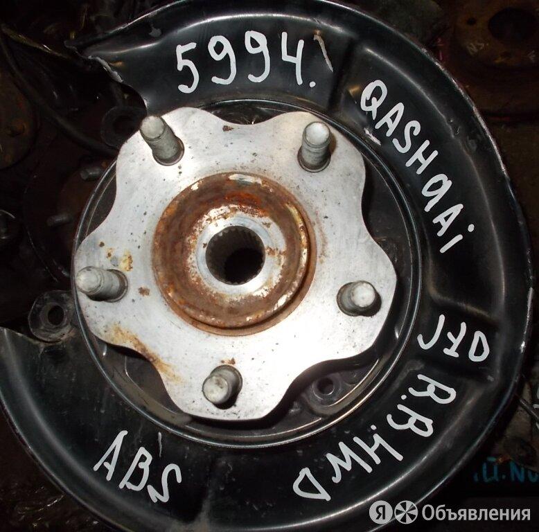 цапфа задняя правая NISSAN QASH по цене 4500₽ - Подвеска и рулевое управление , фото 0
