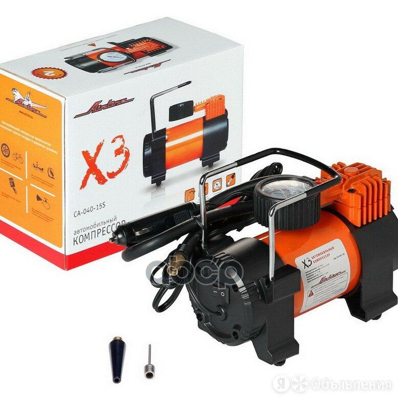 Компрессор X3 Standard (40л/Мин, 10 Атм) Ca-040-15s AIRLINE арт. CA-040-15S по цене 2650₽ - Прочие аксессуары , фото 0
