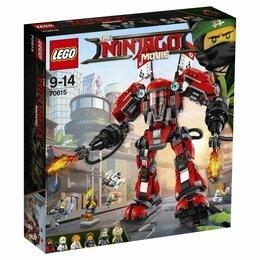 Конструкторы - Огненный робот Кая, Lego Ninjago, арт. 70615, 0