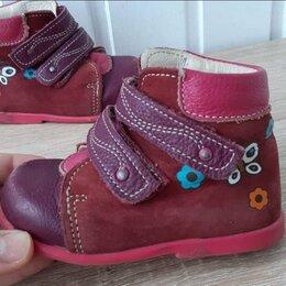 Ботинки - Ботинки 20 р. натурал, на первый шаг, Скороход, 0