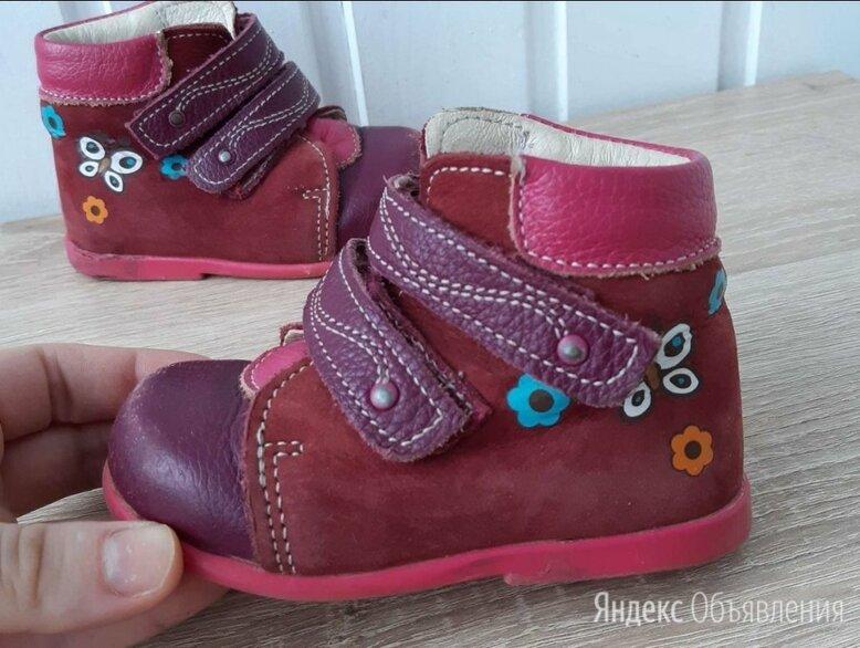 Ботинки 20 р. натурал, на первый шаг, Скороход по цене 350₽ - Ботинки, фото 0