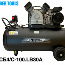 Воздушные компрессоры - Поршневой компрессор 220В Remeza СБ4/С-100.LB30A (420 л/мин.), 0