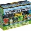 Капельный автоматический полив растений КПК 24 К теплицы с контроллером по цене 3850₽ - Капельный полив, фото 1