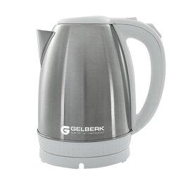 Электрочайники и термопоты - Чайник электрический Gelberk GL-450 белый 1,8л мет, 0