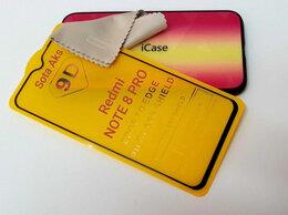 Защитные пленки и стекла - Защитное стекло Redmi Note 8 PRO, 0