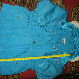 Куртки и пуховики - Одежда куртка детская, 0