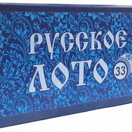 Настольные игры - Игра настольная  Русское Лото Хохлома в синем картонном боксе, 0