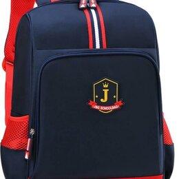 Рюкзаки - Школьный рюкзак JBG schoolbag, 0