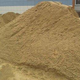 Строительные смеси и сыпучие материалы - Песок намывной. Грунт, 0