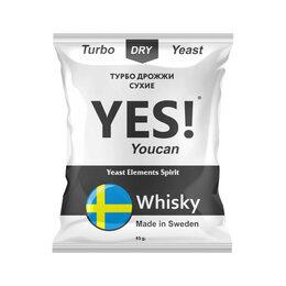 Ингредиенты для приготовления напитков - Дрожжи спиртовые YES! Whisky, 0
