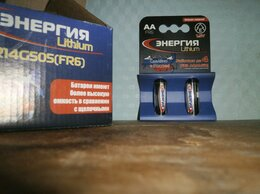 Батарейки - Элемент ЛИТИЙ-ДИСУЛЬФИД ЖЕЛЕЗА ФР6, 0