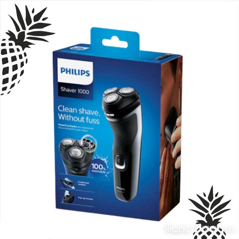 Электробритва Philips S1332  по цене 3000₽ - Электробритвы мужские, фото 0