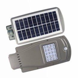 Уличное освещение - Светильник с солнечной панелью,аккумулятор, датчики, 0