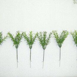 Искусственные растения - Цена за 3шт. Новые растения искусственные. , 0