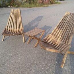 Лежаки и шезлонги - Шезлонг, стол деревянный, набор садовой мебели, 0