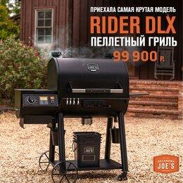 Грили, мангалы, коптильни - Пеллетный гриль Oklahoma Joe's Rider DLX (Смокер), 0
