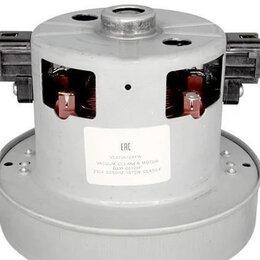 Аксессуары и запчасти - Двигатель VC072672AFw пылесоса 1670W, 0