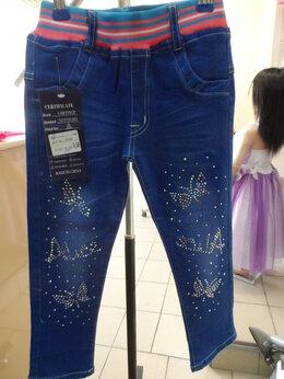 Джинсы - джинсы  для девочек весна  , 0