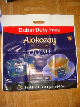 Подарочная упаковка - Пакет подарочный Dubai Duty Free оригинал 6 шт…, 0