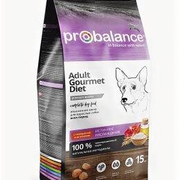 Лакомства  - ProBalance Gourmet diet Adult Корм сухой для взрослых собак с говядиной и ягненк, 0