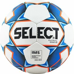 Настольные игры - Мяч футзальный Select Futsal Mimas, 0