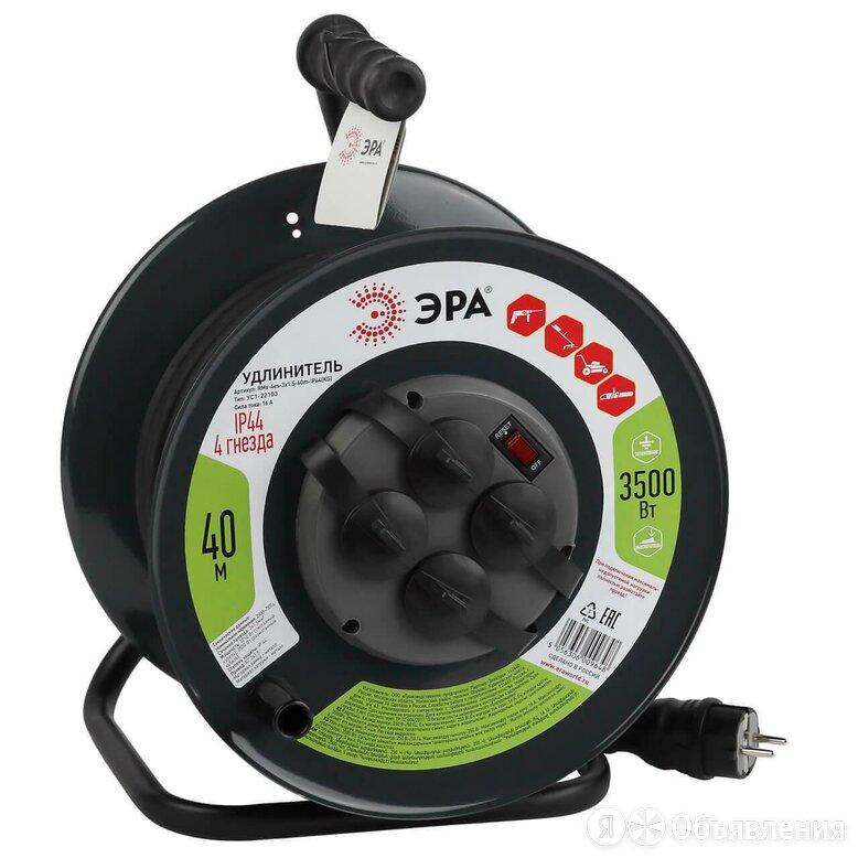 Удлинитель силовой ЭРА RMx-4es-3x1.5-40m-IP44(kg) Б0046848 по цене 10618₽ - Электроустановочные изделия, фото 0