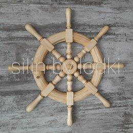 Сувениры - Штурвал деревянный декоративный, 0