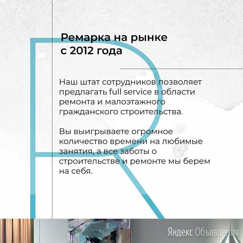 Сантехник/Сантехник по работе с дизайн-проектами - Сантехники, фото 0