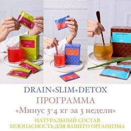 Ингредиенты для приготовления напитков - Растворимые напитки Healthberry от Greenway, 0