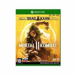 Игры для приставок и ПК - XBOX ONE Mortal Kombat 11, 0