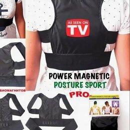 Рекламные конструкции и материалы - Корректор осанки магнитный Magnetic Posture Sport, 0