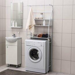 Тумбы - Стеллаж над стиральной машинкой со штангой для сушки, 0